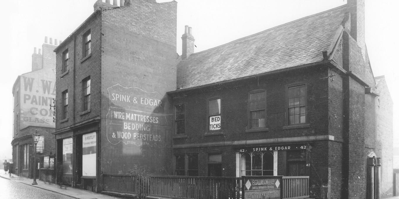 Old Se Building